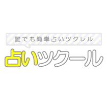 緑の空雲2【名探偵コナン】【男主】 (ページ8) - 小説/夢小説